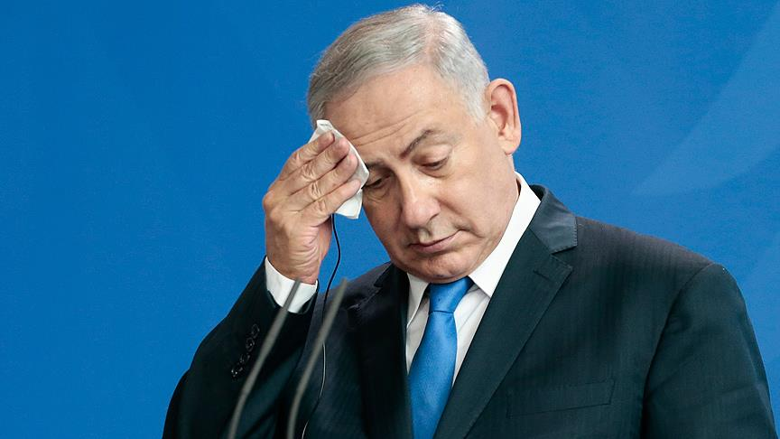 İsrailden ABDdeki sinagog saldırısı ile ilgili açıklama