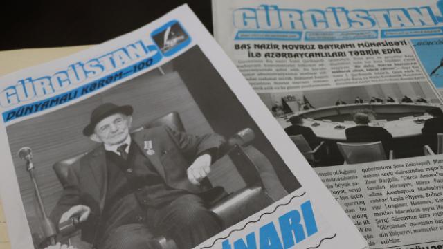 """100 yıllık dostluk köprüsü: """"Gürcistan"""" gazetesi"""