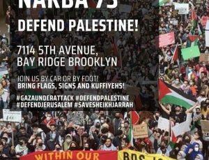 Brooklyn ve Paterson'da İsrail protesto edilecek