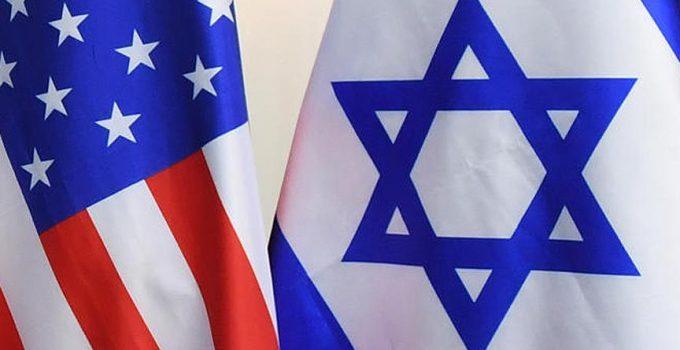 ABD'den İsrail'e ret: Filistinlilere hizmet verecek konsolosluk Kudüs dışında açılmayacak