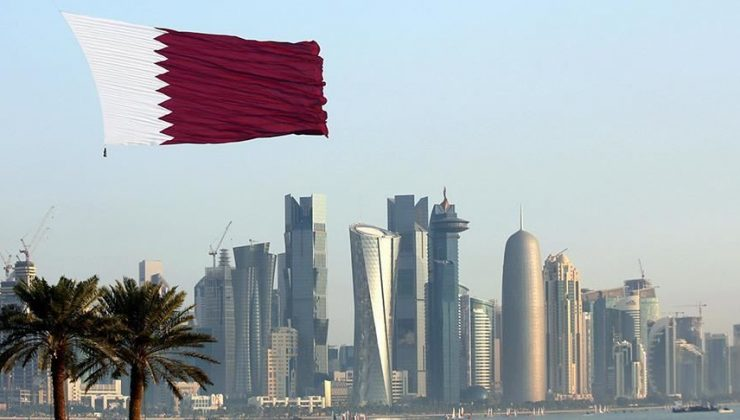 """Katar'daki tarihi alanlar """"İslam mirası"""" listesine eklendi"""