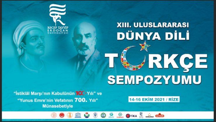 """""""Uluslararası Dünya Dili Türkçe Sempozyumu"""" YTB'nin desteğiyle düzenlenecek"""