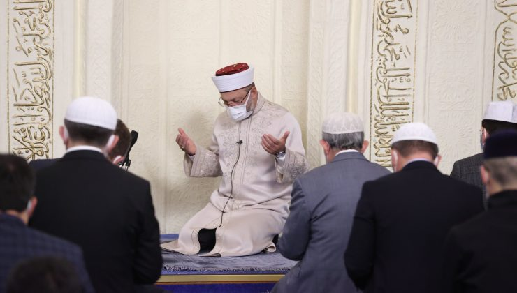 Erbaş İslam dünyasını İsrail'e karşı birlik olmaya çağırdı